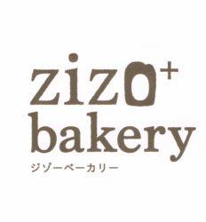 zizo⁺ベーカリー
